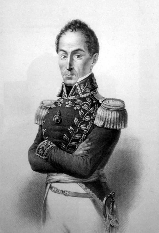 Lithography of Sim%C3%B3n Bol%C3%ADvar - Natalicio de Simón Bolívar el Libertador de las Américas